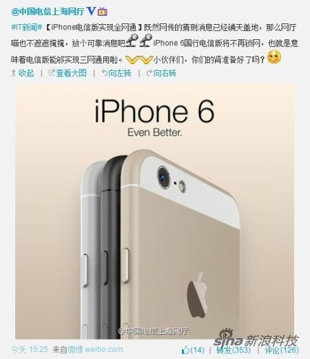 China Mobile iPhone 6 release